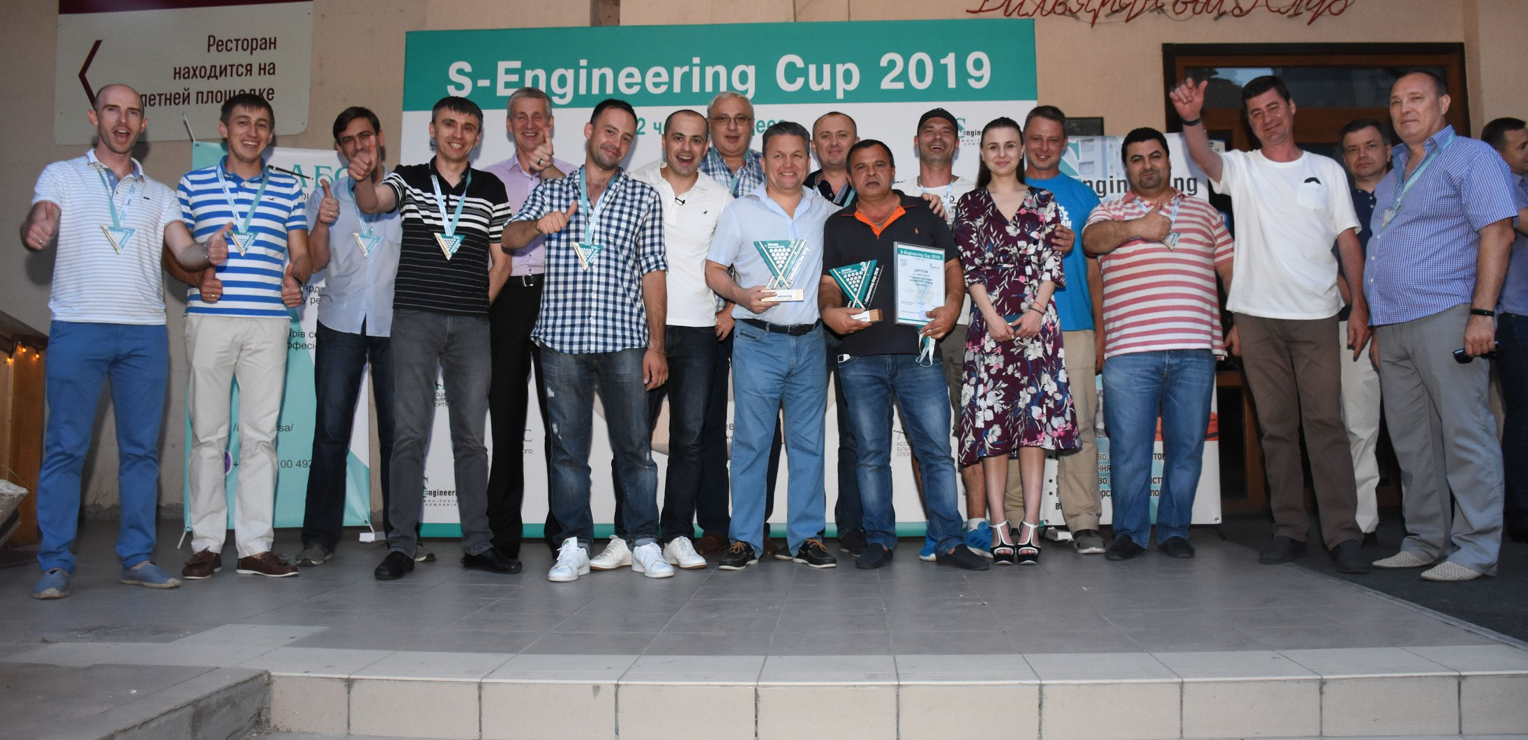 S-Engineering Cup 2019